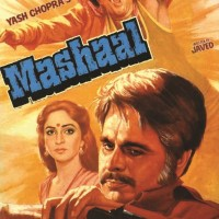 MASHAAL / THE TORCH (Dir. Yash Chopra, 1984, India) - Ashes to Ashes