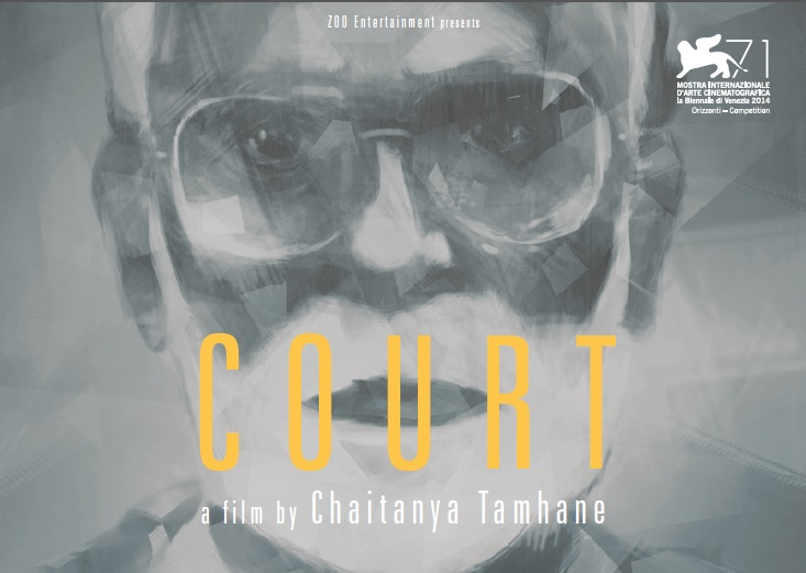 Court-poster