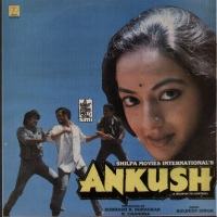 ANKUSH: A Weapon to Control (N. Chandra, 1986, India)