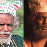 MANJHI - THE MOUNTAIN MAN (Dir. Ketan Mehta, 2015, India)