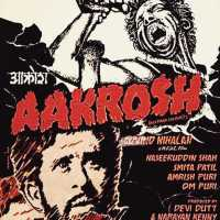 AAKROSH / Cry of the Wounded [Dir. Govind Nihalani, 1980, India] – 'I burn from within...'
